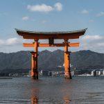 Une semaine de road trip au japon (Setouchi)
