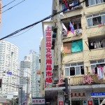 VLOG en CHINE : 3 jours à SHANGHAÏ