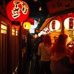 06ème : UNE SOIRÉE AU JAPON (À PARIS)